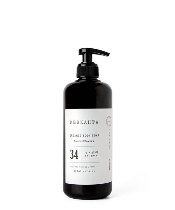סבון גוף